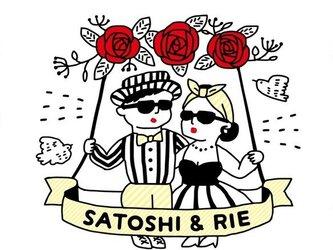 セミオーダー品♡結婚式イラスト♡バラブランコの画像