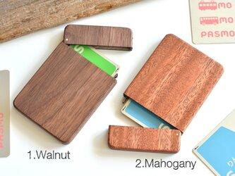 木製ICカードケース スリム【シンプル】の画像