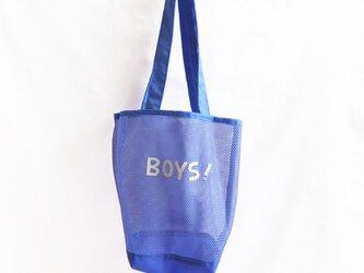 メッシュバッグ(ブルー&BOYS!)の画像