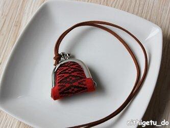 ちびがまぐち ネックレス 《まる》 博多織×赤黒  の画像