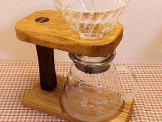 木製コーヒードリップスタンドの画像