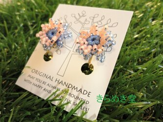 ビーズのお花イヤリング(ライトスカイブルー・サーモンピンク)の画像