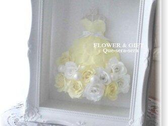 NO128 アーティフィシャルフラワー ギフト ミニドレス ウェディングドレス(イエロー) 結婚祝い 受付 誕生日 送料無料の画像
