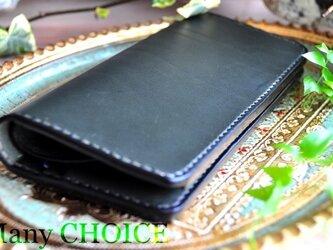 イタリアンオイルバケッタレザー・長財布(マラカイト)の画像