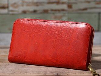 イタリア産 ベリー 赤 ラウンドファスナー長財布 牛革 皮の画像