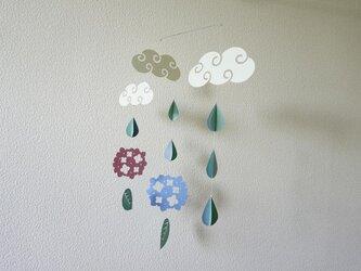 モビール「梅雨B」その1の画像