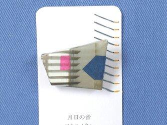 雑誌コラージュブローチ 009の画像