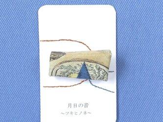 雑誌コラージュブローチ 011の画像
