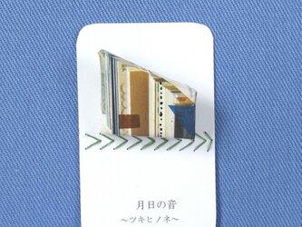 雑誌コラージュブローチ 022の画像