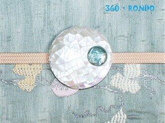 【再販】天然貝の帯留 「輝く惑星・WH」4.8cmの画像