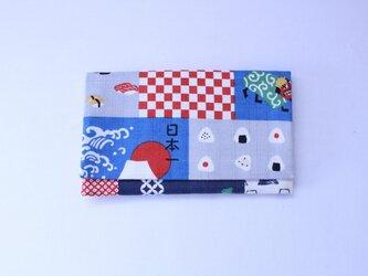 懐紙、通帳いれ nihonichi refの画像