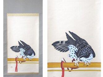 鷹図の画像