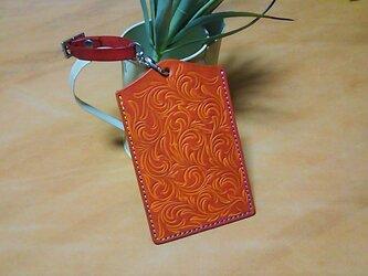 革のPASMOケース 唐草模様 赤の画像