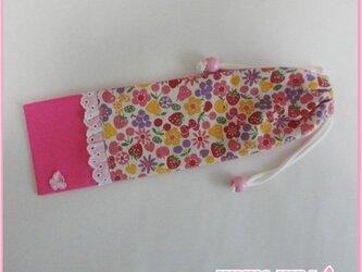 鍵盤ハーモニカホース用の巾着*送料無料の画像