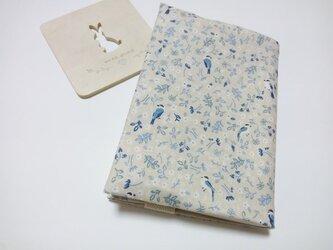 (文庫本用)シジュウカラさん*優しい色合い  ブックカバーの画像