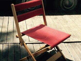 新色アウトドアチェア「フィールドの指定席 」グローブレザーverの画像
