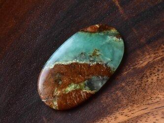 バイオクリソプレーズ 母岩付 呼吸する石 42.3cts./ ルース・カボションの画像