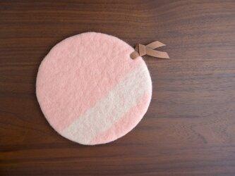 羊毛のポットマット〈ピンク×ベージュ〉の画像