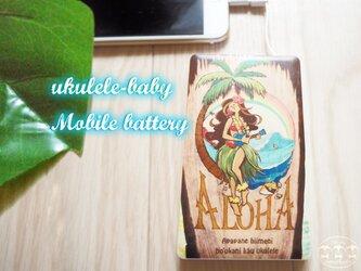 [ハワイアン☆ウクレレガール] モバイルバッテリーの画像
