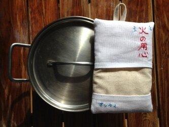 鍋つかみ 5の画像