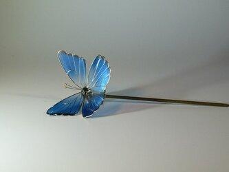 蝶の簪(青) 一本ざしの画像