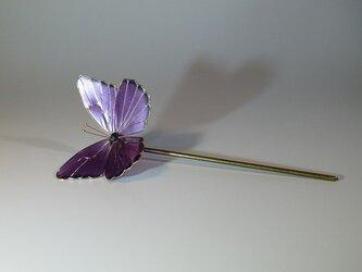 蝶の簪(紫) 一本ざしの画像
