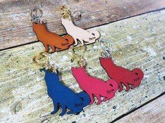 柴犬のヌメ革キーホルダーの画像