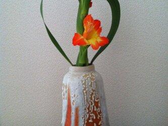 志野 花器の画像