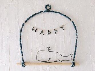 マッコウクジラ HAPPY オーナメントの画像