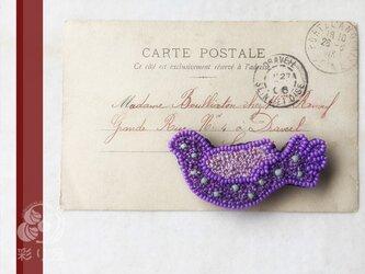 ことりのブローチ(紫)の画像
