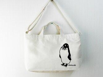 無敵ペンギン ビッグ帆布バッグ(生成り)の画像