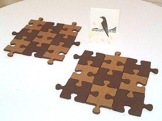 ジグソーパズルのコースター(ビターチョコ)の画像