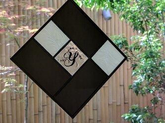 イニシャルのミラー'Y'の画像
