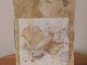 アマテ樹皮紙にEco printカバーのノートの画像