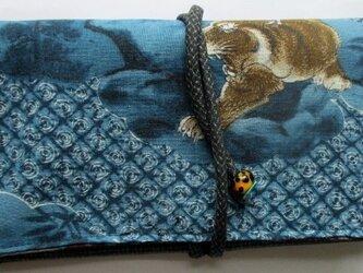 送料無料 モスと藍大島紬で作った和風財布・ポーチ 2632の画像