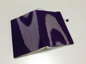 341    ★再販★    銘仙    壺垂紋様    紫    文庫サイズブックカバーの画像