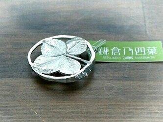 鎌倉乃四葉 銀製帯留めの画像