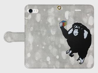 オリジナル手帳型スマホケース【チンパンジーEASY】【受注製作:iPhone/Android】の画像