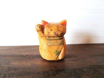 木彫り招きねこ M-10の画像
