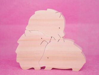 送料無料 木のおもちゃ 動物組み木 うり坊(いのしし)3兄弟の画像