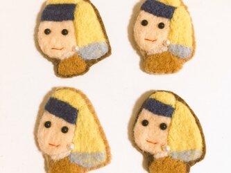 ブローチ フェルメール 真珠の耳飾りの少女の画像