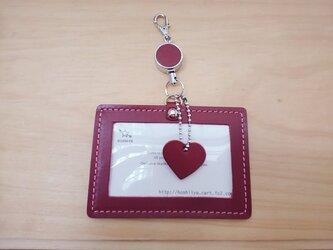 【受注製作】レザーIDケース(コードリール付) #heart-ワインレッドの画像