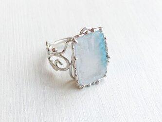 Blue Ice granulesの画像