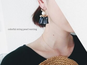 colorful string pearl earring / blueの画像