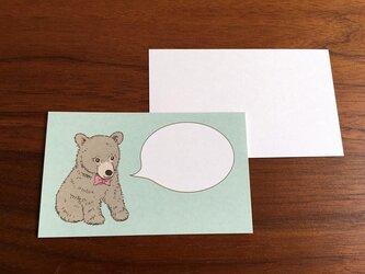 こぐまのミニメッセージカード*20枚の画像