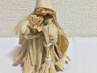 とうもろこしの皮でできたお人形の画像