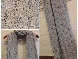 手編み 透かし編みアラン模様のショールの画像