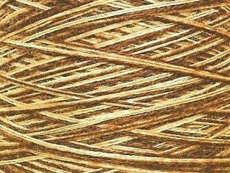 ウールミックス糸 ミックスカラー 156 gの画像