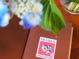 オリジナルオーダー蔵書票の画像