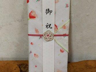 eco♡布で作ったお祝い包み ☆水引の画像